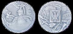 Kustosz Tradycji, Chwały i Sławy Oręża Polskiego